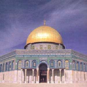 Al Aqsa moskeen på Tempelbjerget i Jerusalem