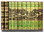 Arabiske bøger